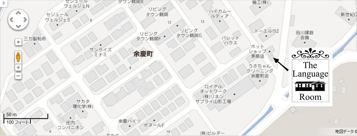 The Langauge Room location